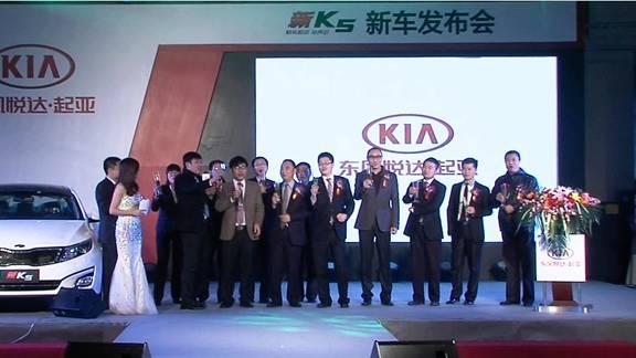 起亚新K5携T动力引擎 傲世登场北京地区